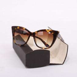 Magníficas gafas de sol